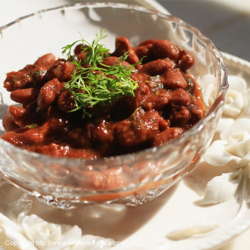Red Beans Curry (Rajma)